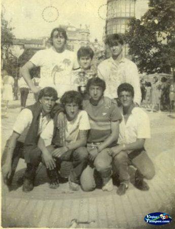 Racing Club de Ferrol Juvenil. Copa campeones Galicia 1984 - 1985